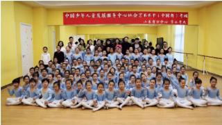 章丘区青少年宫舞蹈、语言表演、跆拳道专业考级顺利结束!