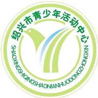 绍兴市青少年活动中心