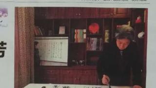 热烈祝贺我校宣伟光老师的书法风采展示在2019年4月16日的《武进日报》第7版专版