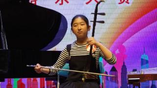 第二届青少年艺术节器乐比赛61号