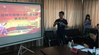 徐州市青年志愿服务项目大赛顺利举行