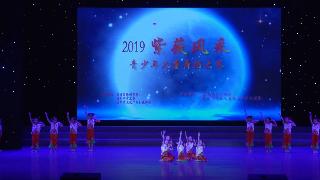 2019年6月9日紫薇风采少年儿童舞蹈比赛群舞儿童A组第九名《中国娃娃》侯舞轩舞校