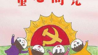 """""""歌谣传唱 童心向党""""——廊坊市第一实验小学开展传承红色基因主题教育活动"""