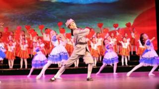 """【阳光剧场】""""传承红色基因 争做新时代好少年""""主题教育活动展演在哈尔滨市少年宫艺术中心举行"""