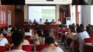 致敬奋斗的时光  ——徐州市大学路实验学校召开2018—2019学年度期末总结大会