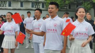 燃爆!遵义大学生用快闪纪念五四运动100周年(附视频)