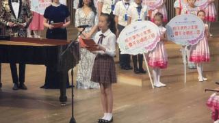 """""""五洲童声 唱响冰城""""——第二届""""哈尔滨国际少儿合唱节""""大幕拉开"""