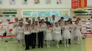 【喜传佳绩】新乡市青少年儿童活动中心在河南省青少年小提琴大赛中再创佳绩