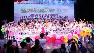 童声同颂中国梦—教学培训部语言艺术专场汇报演出圆满结束
