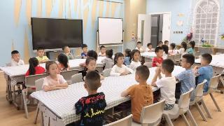【开学季】白雪公主、马里奥、超人迎接中青未来呼得木林幼儿园的孩子