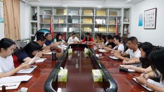淄博市青少年宫召开宣传工作会议