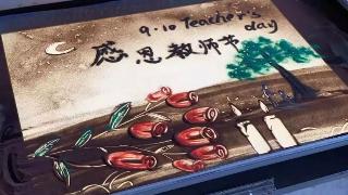 """【燃爆了】北重实验小学的孩子们用沙画""""表白""""老师!"""