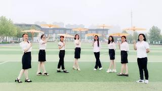 和而不同   美美与共 ——太阳城学校2019-2020学年教研团队