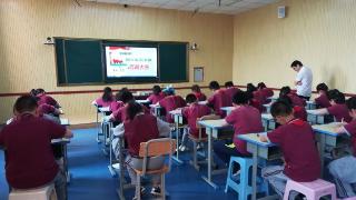 弘扬中华文化 感受汉字之美——记太阳城学校四年级百词大赛