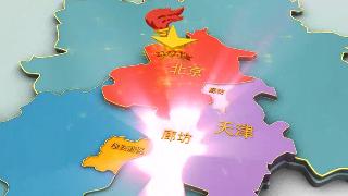 【红领巾电视台】红领巾电视台第九十三期精彩视频
