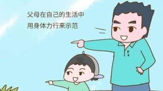 再好的老师,也比不上父母的言传身教!