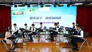 东城区少年宫叮咚电子键盘乐团初级班举办汇报音乐会