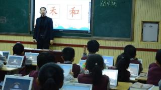 新苗吐芬芳  锻炼促成长 ——记太阳城学校新教师汇报课