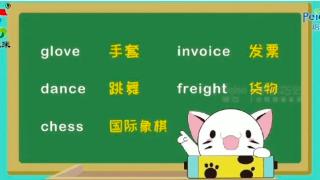 【中青未来微校】思维课程《快速记忆》方法课动画教学