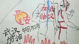 """""""强国出少年,齐心战疫情""""作品征集系列活动优秀作品展示(七)"""